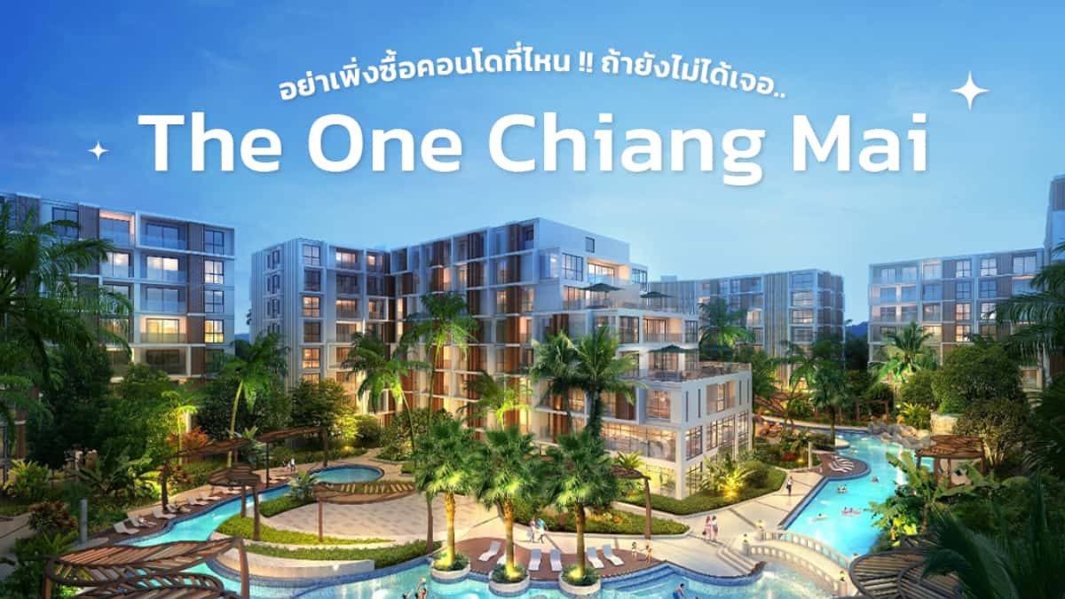 The One Chiang Mai